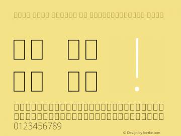 Noto Sans Arabic UI SemiCondensed Thin Version 2.008 Font Sample