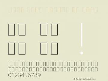 Noto Sans Arabic UI Thin Version 2.008 Font Sample