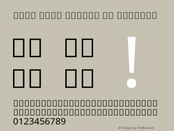 Noto Sans Arabic UI Regular Version 2.008 Font Sample