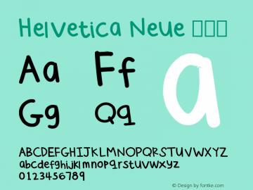 Helvetica Neue 常规体 7.1d1e4图片样张