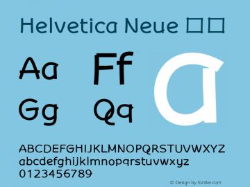 Helvetica Neue 细体 7.1d2e5图片样张