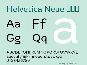 Helvetica Neue 常规体 10.0d35e1图片样张