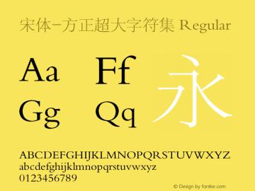 宋体-方正超大字符集 Regular Version 1.00图片样张