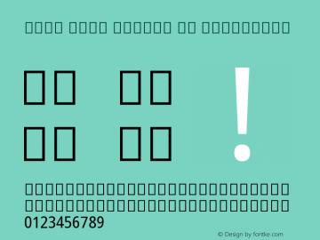 Noto Sans Arabic UI Condensed Version 2.001 Font Sample