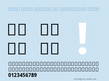 Noto Sans Arabic UI Condensed Bold Version 2.001 Font Sample