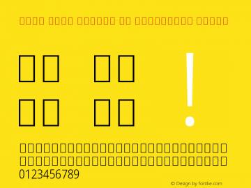 Noto Sans Arabic UI Condensed Light Version 2.001 Font Sample