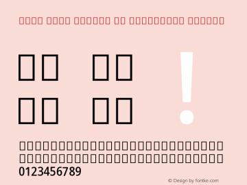 Noto Sans Arabic UI Condensed Medium Version 2.001 Font Sample