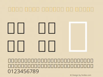Noto Sans Arabic UI Light Version 2.001 Font Sample