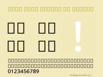 Noto Sans Arabic UI Medium Version 2.001 Font Sample