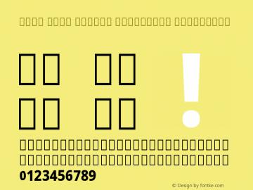 Noto Sans Arabic Condensed ExtraBold Version 2.500图片样张