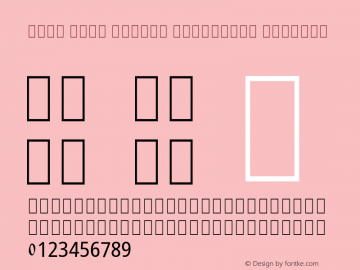 Noto Sans Arabic Condensed Regular Version 2.500图片样张