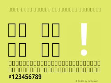 Noto Sans Arabic Condensed SemiBold Version 2.500图片样张
