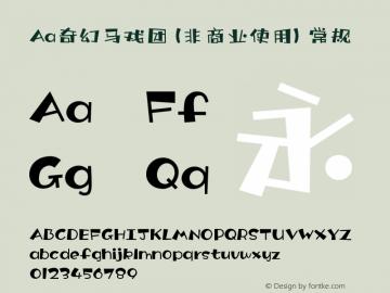 Aa奇幻马戏团 (非商业使用) Version 1.000图片样张