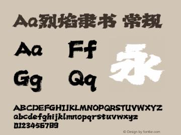Aa烈焰隶书 Version 1.000 Font Sample