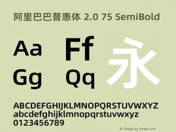 阿里巴巴普惠体 2 75 SemiBold  Font Sample