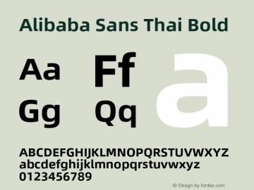 Alibaba Sans Thai Bold Version 1.00图片样张