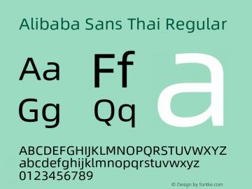 Alibaba Sans Thai Version 1.00图片样张