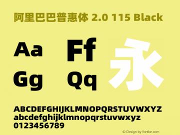 阿里巴巴普惠体 2 115 Black  Font Sample
