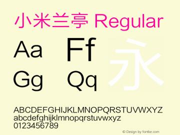 小米兰亭 Version 2.3;GB Outside YS Regular图片样张