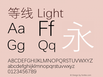 等线 Light Version 1.18图片样张