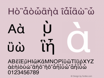 Helvetica Upright 001.003 Font Sample
