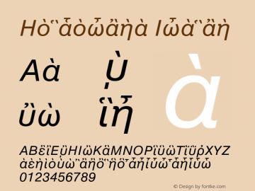 Helvetica Italic 001.003 Font Sample