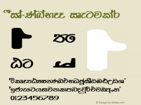 SARA-KALANEE Regular 1.0 Sat Apr 10 11:45:08 2004 Font Sample