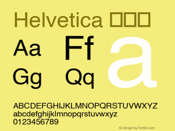 Helvetica 常规体 6.1d18e1 Font Sample