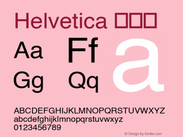 Helvetica 常规体 8.0d14e1 Font Sample