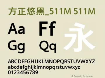 方正悠黑_511M 511M 2.00 Font Sample