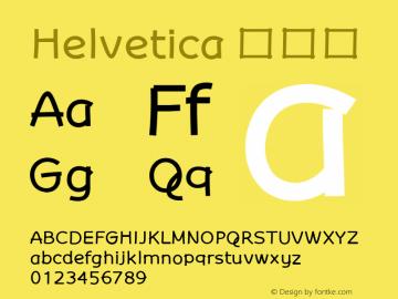 Helvetica 常规体 7.0d5e1 Font Sample