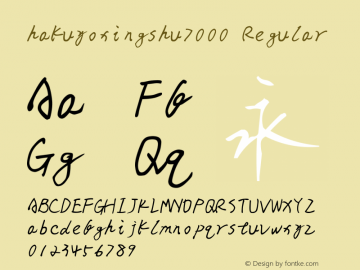 hakuyoxingshu7000 Regular Version 1.00图片样张