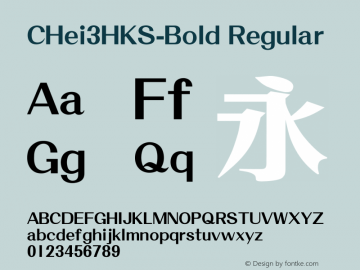 CHei3HKS-Bold Regular Version 1.00图片样张