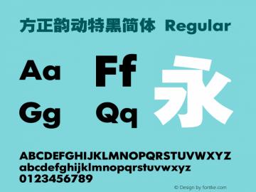 方正韵动特黑简体 Regular 1.00 Font Sample