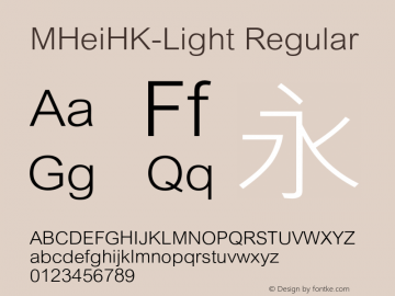MHeiHK-Light Regular Version 1.10图片样张