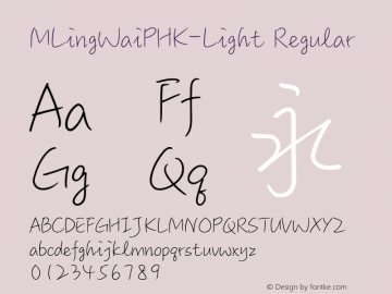 MLingWaiPHK-Light Regular Version 1.10图片样张