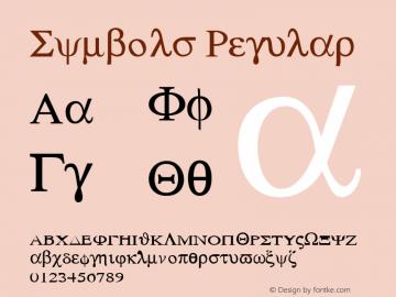 Symbols Regular 0.0图片样张