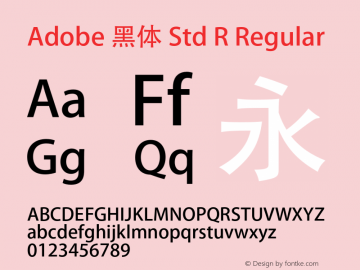 Adobe 黑体 Std R Regular Version 5.018;PS 5.007;hotconv 1.0.68;makeotf.lib2.5.35818 Font Sample