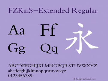 FZKaiS-Extended Regular 1.00图片样张