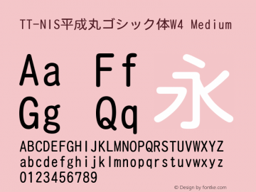 TT-NIS平成丸ゴシック体W4 Medium Version 3.00图片样张