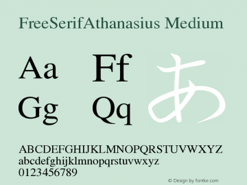 FreeSerifAthanasius Medium Version $Revision: 1.53 $ Font Sample