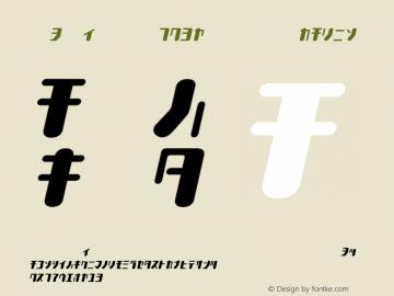 TYPEOUT2097KAT Italic 001.000 Font Sample