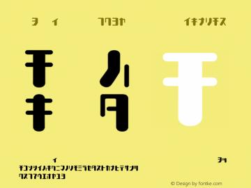 TYPEOUT2097KAT Regular 001.000 Font Sample