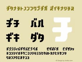 Aquasky20KAT Regular 001.000 Font Sample
