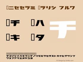 Nippon Bold 2.0 Macromedia Fontographer 4.1.3 1998.03.17 Font Sample