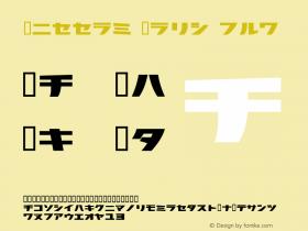 Nippon Bold 2.0 Macromedia Fon