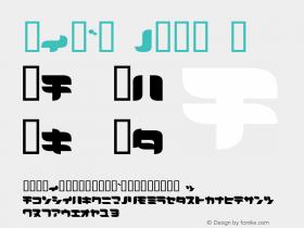 LEMON kANA J Macromedia Fontographer 4.1.3 1998.03.17 Font Sample