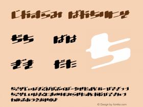 Dtron Italic Altsys Fontographer 3.6-J 98.3.15 Font Sample