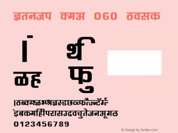 Kruti Dev 060 Font,Kruti Dev 060 Bold Font,KrutiDev060Bold