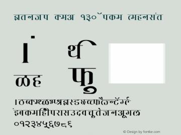 Kruti Dev 130 Wide Font Family|Kruti Dev 130 Wide